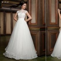Rochii De Mireasa Modele De Rochii De Mireasa Pentru O Nunta De