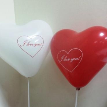 Set de 20 Baloane forma inima imprimate I LOVE YOU