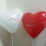 Set de 20 Baloane forma inima imprimate I LOVE YOU